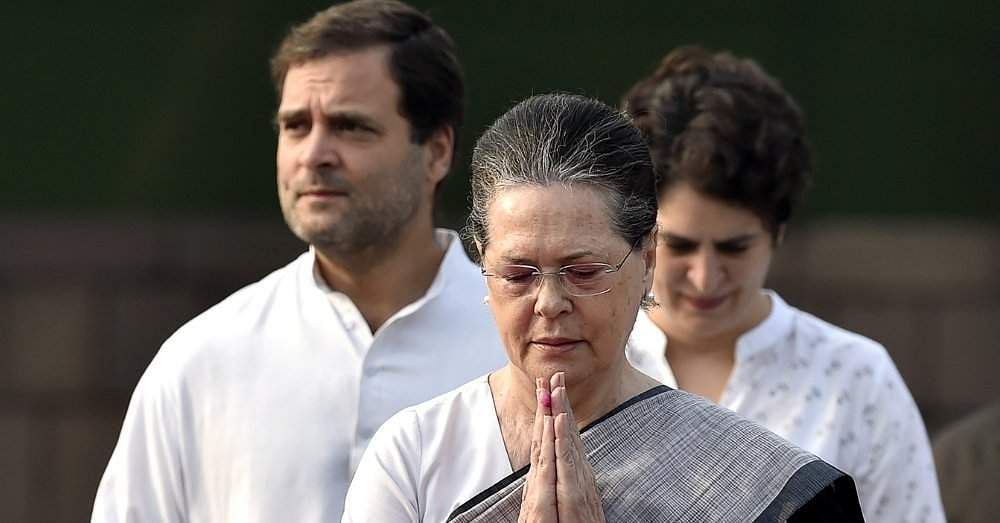 SPG protection withdraw for sonia family