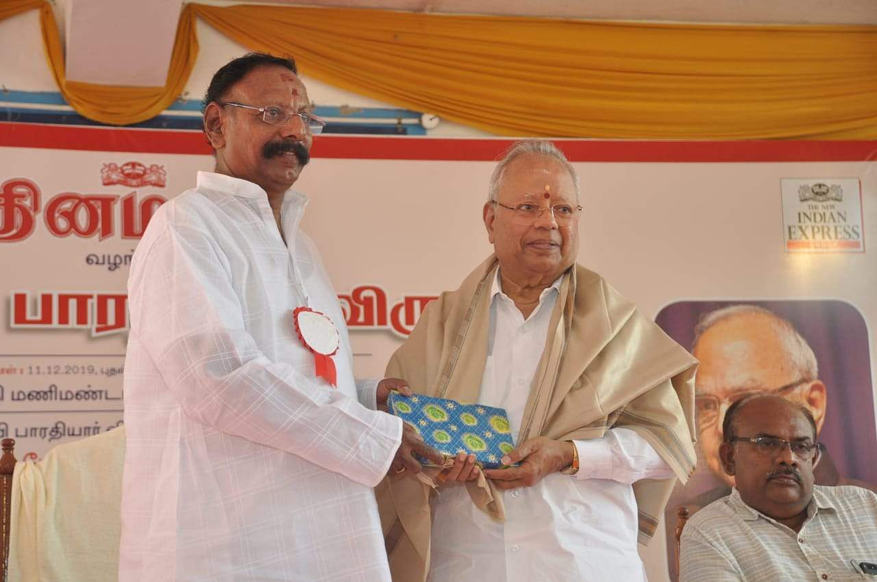 bharathi17