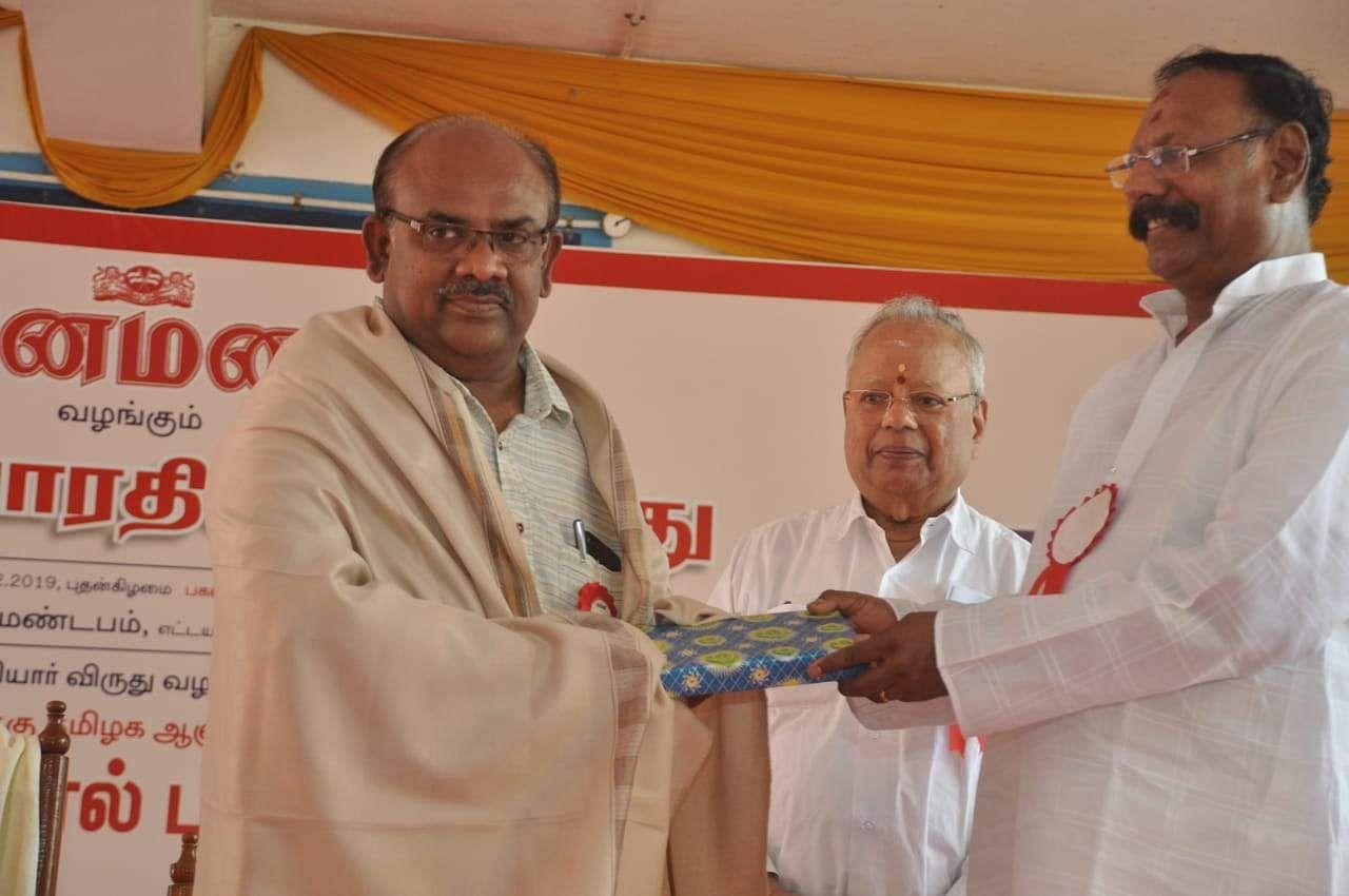 bharathi19