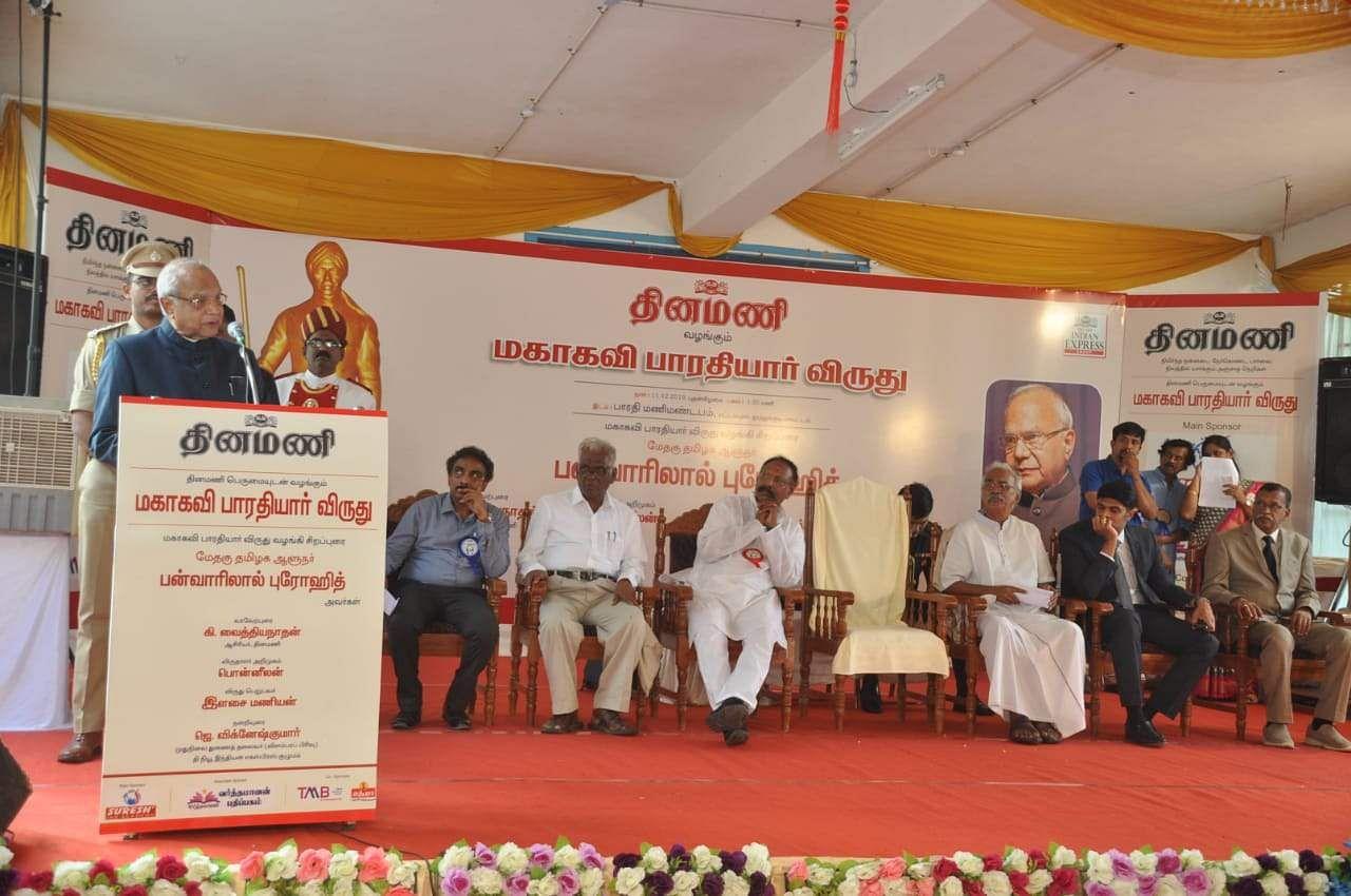 bharathi29_(2)