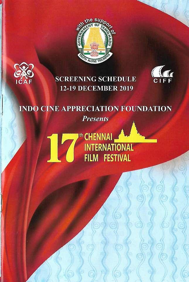 Film-Festival-3