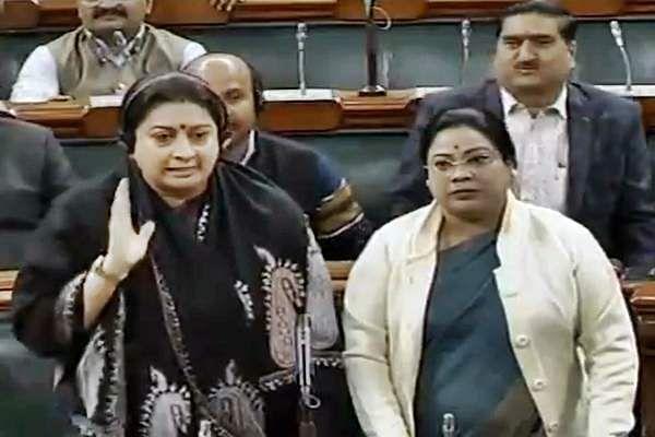 Smriti_Irani_in_Lok_Sabha