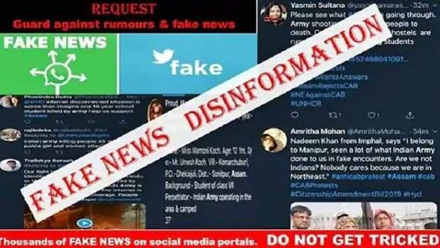 northeast_fake_news