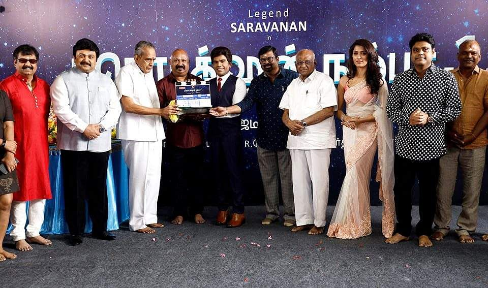 Legend_Saravana_Stores_owner_movie_2