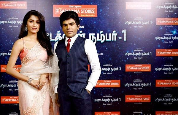 Legend_Saravana_Stores_owner_movie_4