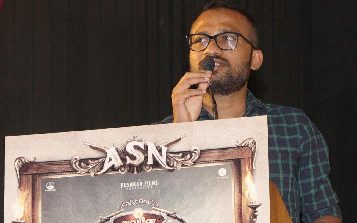 Avane_Srimannarayana_Press_Meet_Stills_(21)