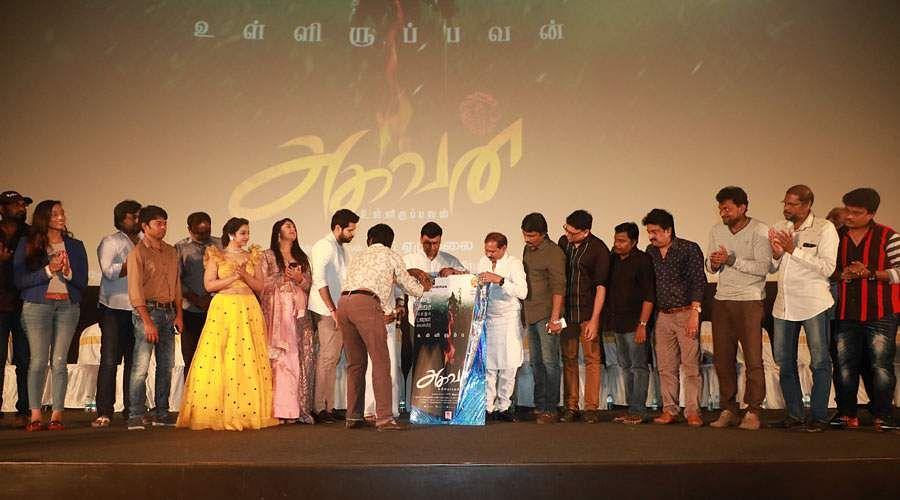 Aghavan-Audio-and-Trailer-Launch-stills-8