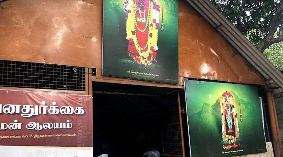 paravathamalai-Siva-Temple-12