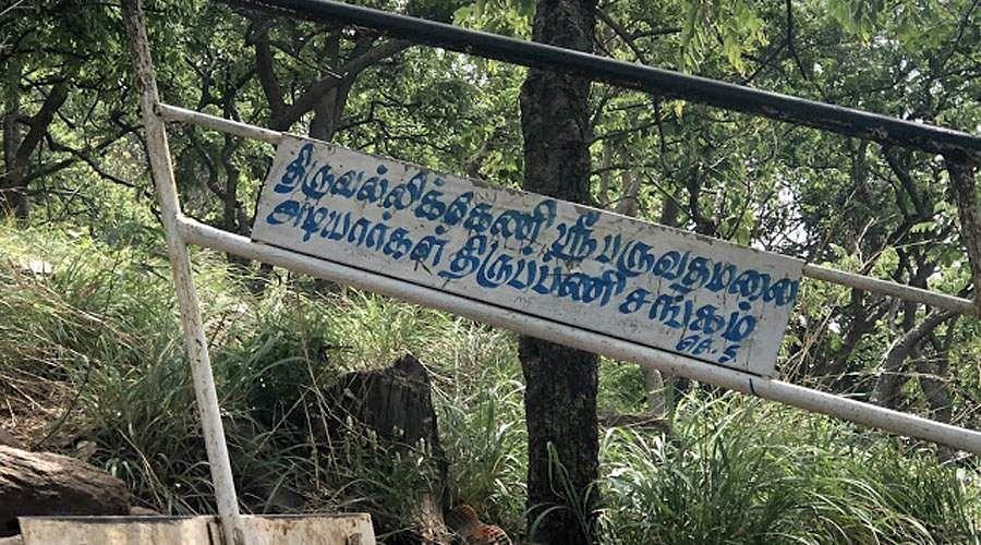 paravathamalai-Siva-Temple-26