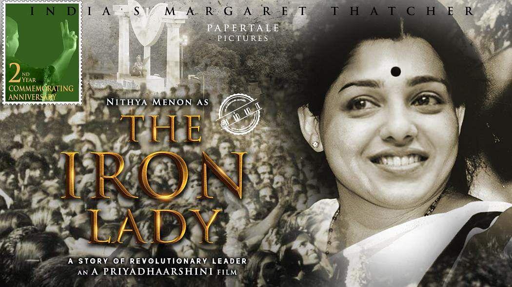 ஜெயலலிதாவாக நித்யா மேனன் நடிக்கும் படம்: வெளியீட்டுத் தேதி அறிவிப்பு! Iron_lady2