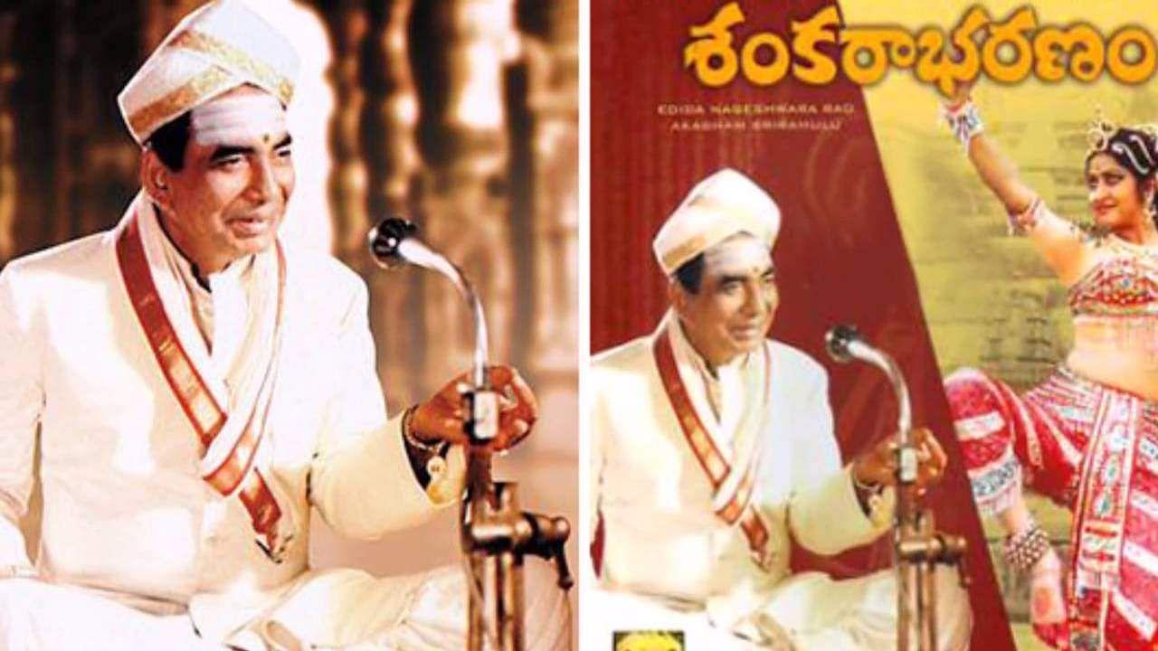சங்கராபரணமும் ஆச்சி மனோரமாவும்... 0000sanakarabaranam