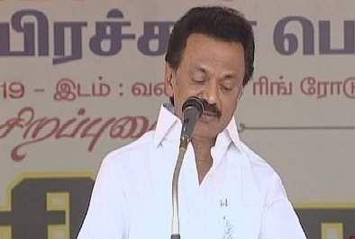 MK Stalin Lok Sabha Election 2019