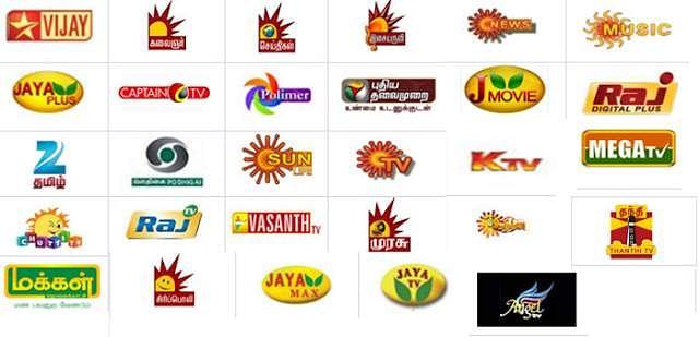 Tamil_channels_-_YuppTV