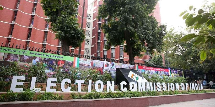 ELECTION_COMMISSION_EPS11