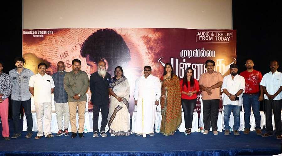 mudivilla-punnagai-movie-audio-launch-21