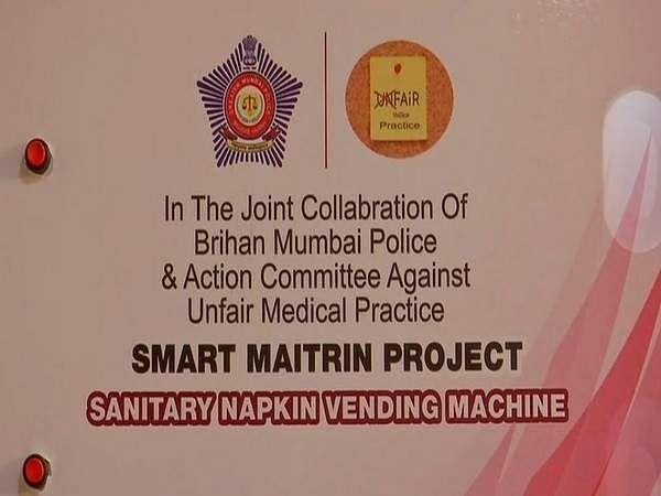 mumbai_police_sanitary_pad_machine