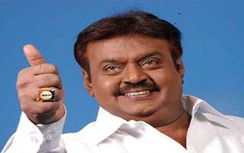 Vijayakanth Release video