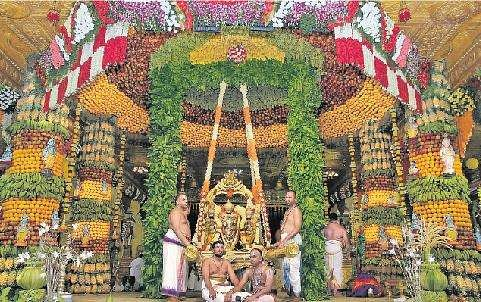 malayappasamy