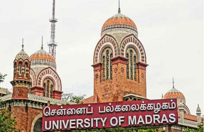 madrasuniversity