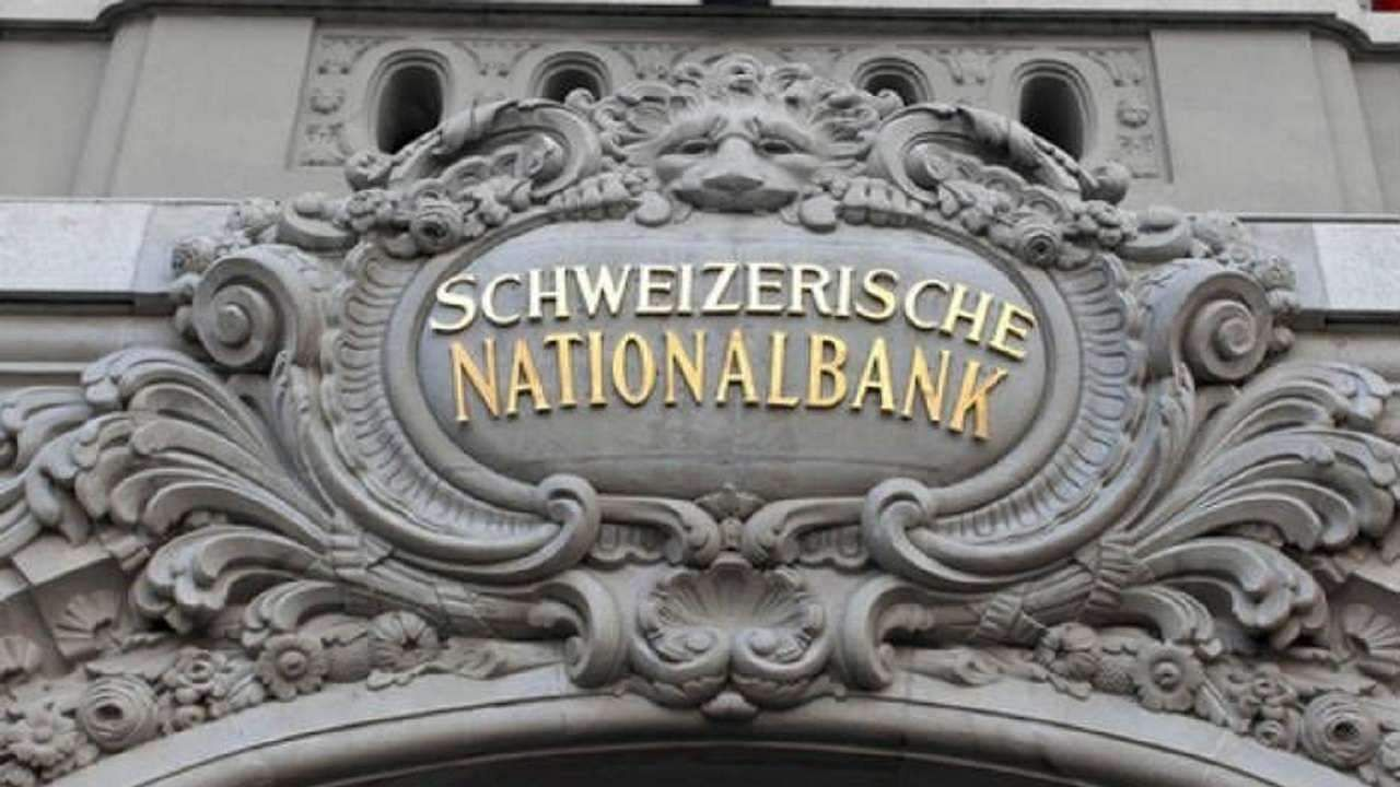 swiss_bank