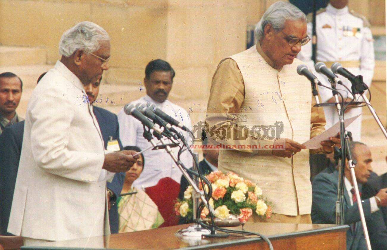 19-03-1998_-_Prime_Minister_Shri_A_B_Vajpayee_Swearing-in_Ceremony