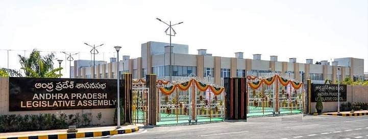 Andhra_Assembly