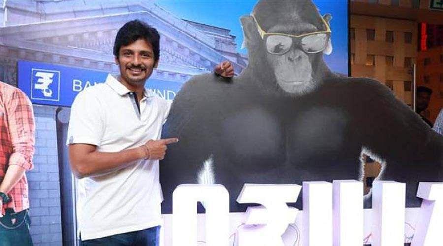 Gorilla_-_Audio_Launch_-_12