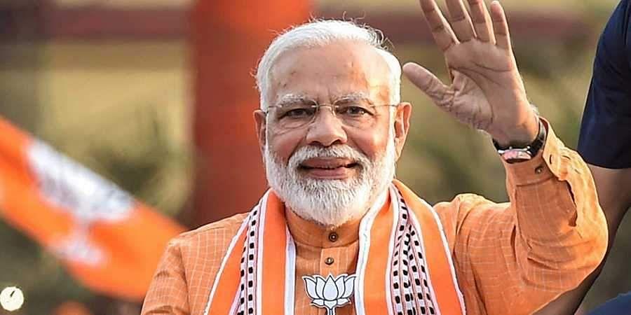 NArendra_Modi_hi