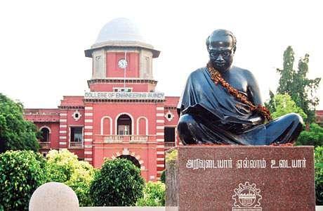 Anna university case
