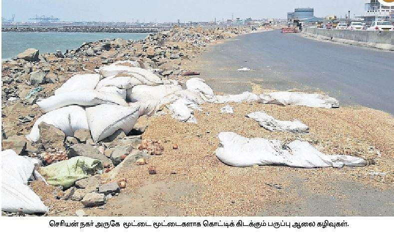 north_chennai