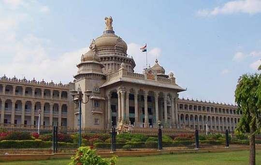 karnataka_assembly