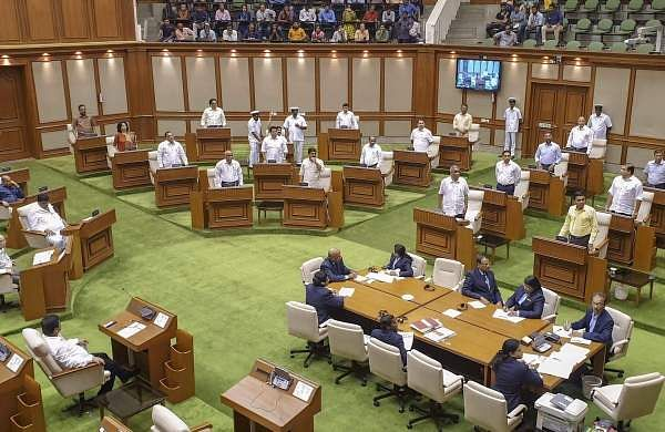 Goa_Assembly