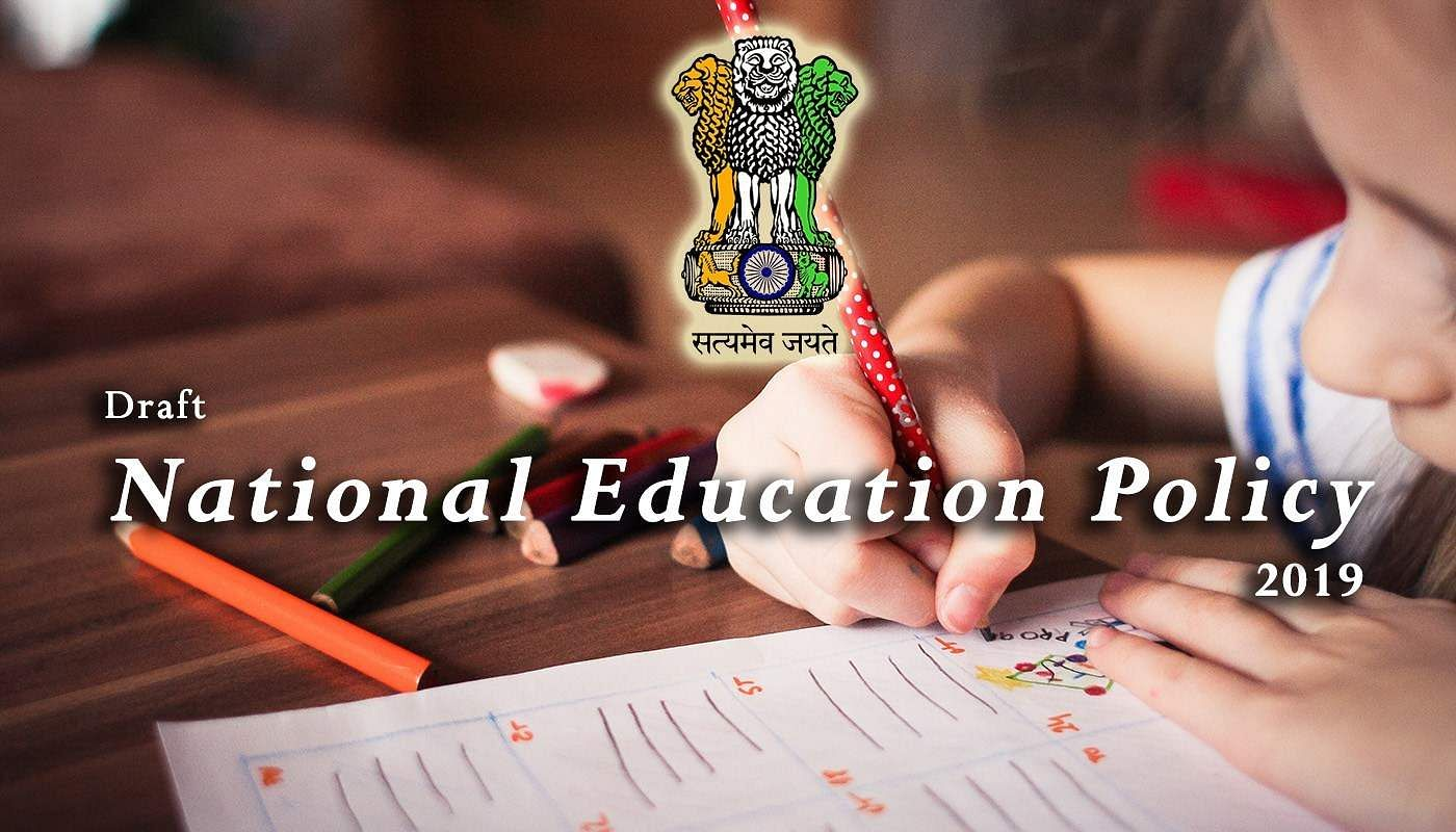 National-Education-Policy-2019-Draft-1