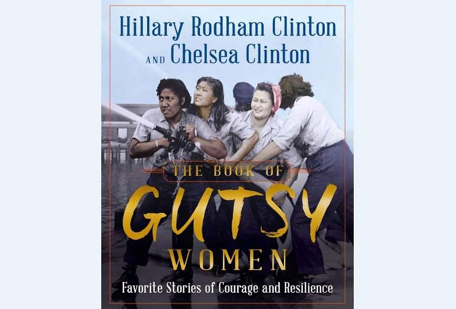 GUTSY_WOMENN