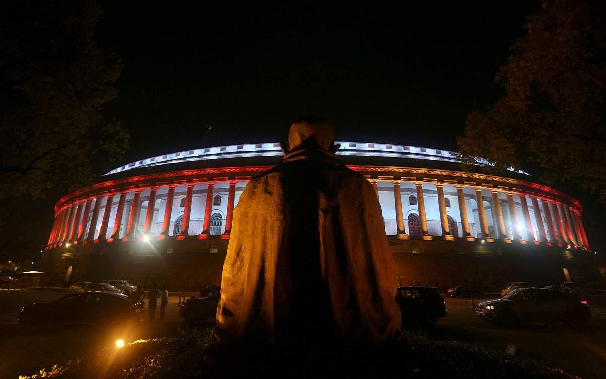 Parliament-17