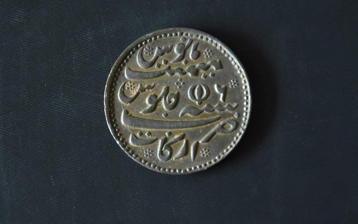 coins-13