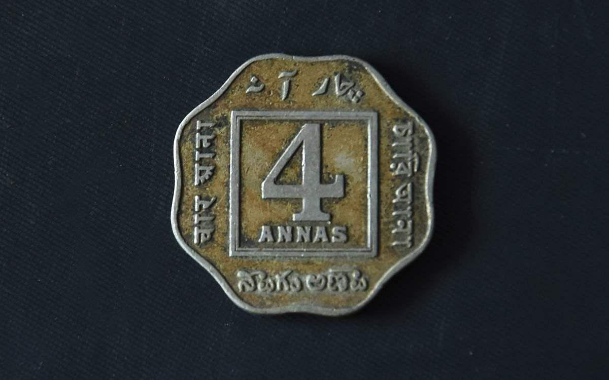 coins-17