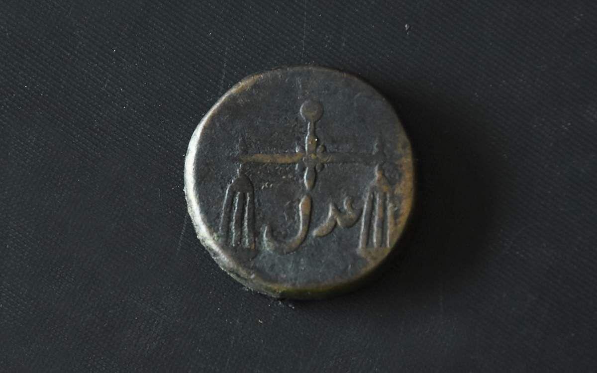 coins-30