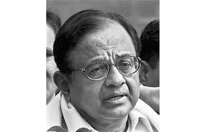 chidambaram plea dismissed
