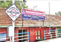 Lack of Police in Railway police station