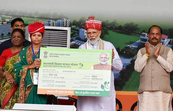 pension scheme for farmer