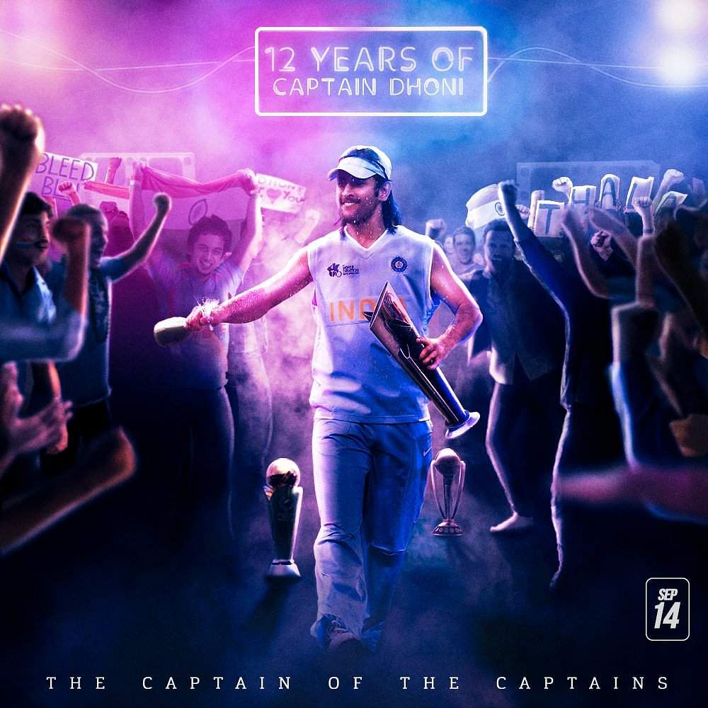 12_Years_Of_Captain_Dhoni_1