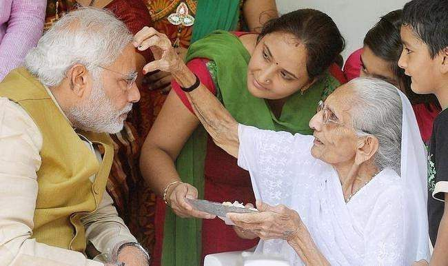 MOTHERS SPECIAL MODI
