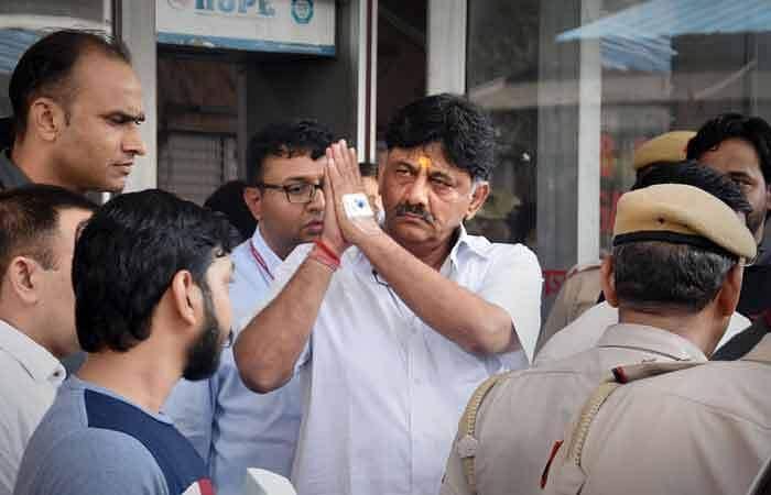 DK sivakumar sent to judicial custody