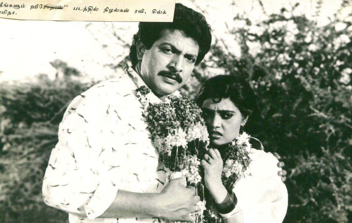 silk smitha with NizhalgalRavi