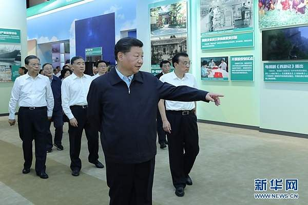 New_age_Chinas_70_years_of_record_exhibhition