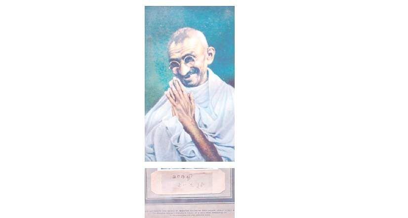 தமிழில் கையெழுத்திட்ட காந்தியடிகள் - பழ.நெடுமாறன் Gandhi3