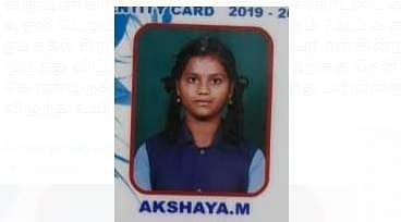 school girl died in accident