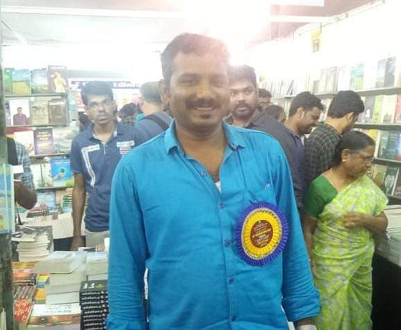 vediyappan about new books in CBF2020