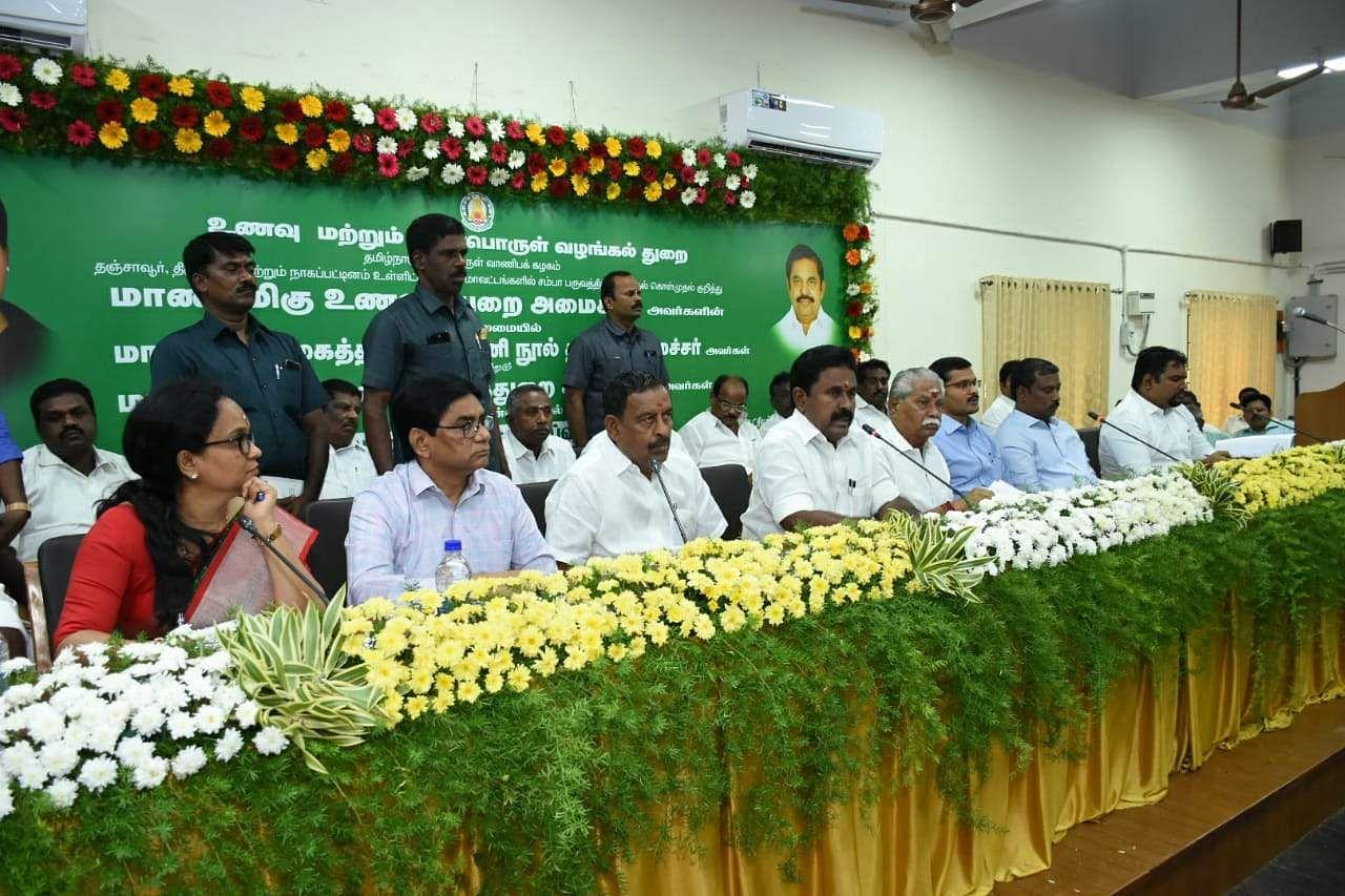 TN Minister Kamaraj